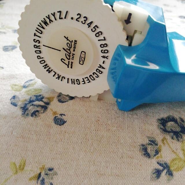 コクヨ(コクヨ)のかなりレトロ コクヨミニテープライター(テープ付) インテリア/住まい/日用品のオフィス用品(オフィス用品一般)の商品写真