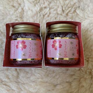 ルピシア(LUPICIA)のルピシア さくら茶 2つセット(茶)