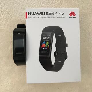 ファーウェイ(HUAWEI)のHUAWEI Band4 Pro GPS内蔵 スマートウォッチ(腕時計(デジタル))