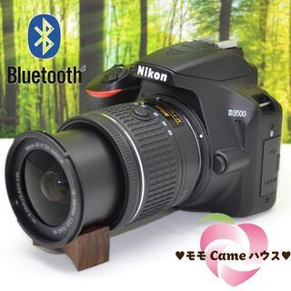 Nikon - ニコン D3500☆最新機種!Bluetooth搭載でスマホに転送♪1533