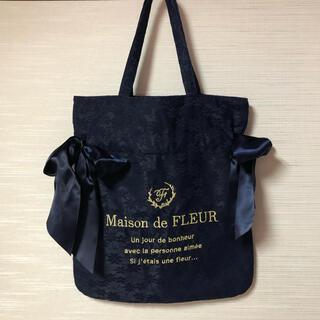 Maison de FLEUR - Maison de FLEUR レースダブルリボントート トートバッグ ネイビー
