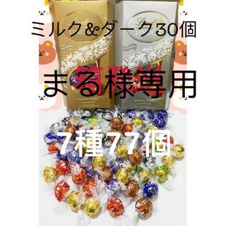 リンツ(Lindt)のリンツリンドールチョコレート 30個(菓子/デザート)