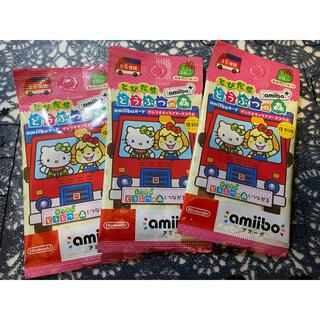 Nintendo Switch - あつ森 サンリオ