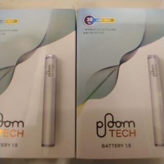 プルームテック(PloomTECH)のPloom TECH 純正バッテリー1.5   白2個・匿名発送おまけつき(タバコグッズ)