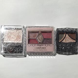 CANMAKE - キャンメイク  3点!アイシャドウ・ハイライト