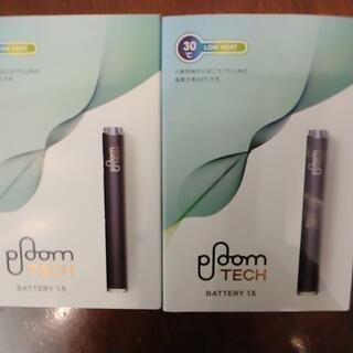 プルームテック(PloomTECH)のPloom TECH 純正バッテリー1.5   黒2個・匿名発送おまけつき(タバコグッズ)