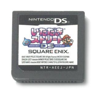 ニンテンドーDS - いただきストリート DS