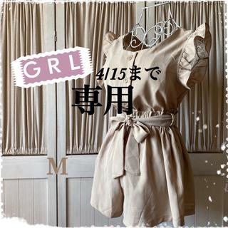 GRL - GRL セットアップ セットコーデ
