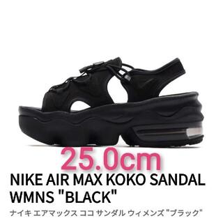 """NIKE - 25.0cm ココサンダル ウィメンズ """"ブラック"""" エアマックス NIKE"""