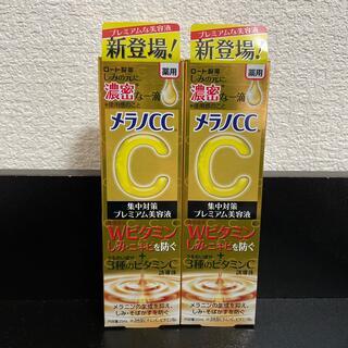 ロート製薬 - メラノCC 薬用 しみ集中対策 プレミアム美容液×2本