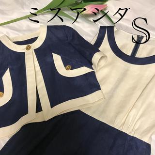 ジュンアシダ(jun ashida)のミスアシダ  ワンピース ボレロ ツーピース(スーツ)