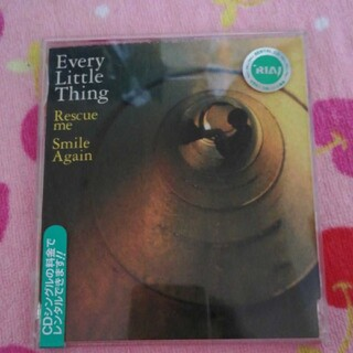 Every Little Thing/Rescue me|Smile Again