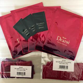 ナリス化粧品 - ナリス ディアーゼWRラインホールドマスク5枚 美容液等サンプル23個セット