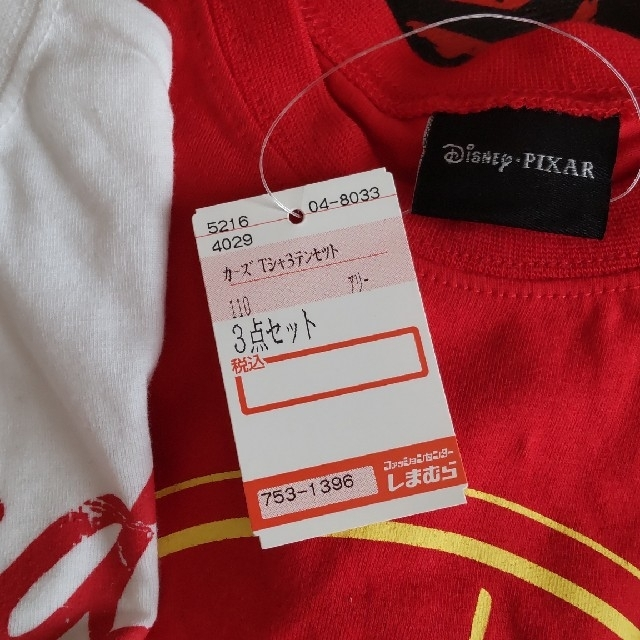 Disney(ディズニー)の110 新品未使用 カーズ Tシャツ 半袖 3枚セット キッズ/ベビー/マタニティのキッズ服男の子用(90cm~)(Tシャツ/カットソー)の商品写真