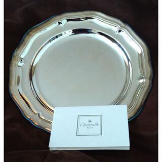 フランスChristofle(クリストフル) 花リムシルバー皿1枚箱入