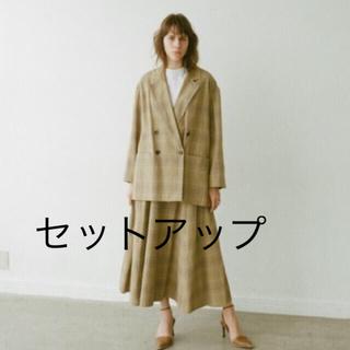 2点まとめ売り セットアップ CLANE クラネ ジャケット スカート アウター