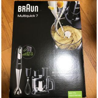 BRAUN - ブラウン ハンドブレンダー Multiquick7 MQ775