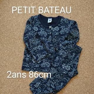 PETIT BATEAU - PETIT BATEAU 長袖パジャマ 2ans 86cm