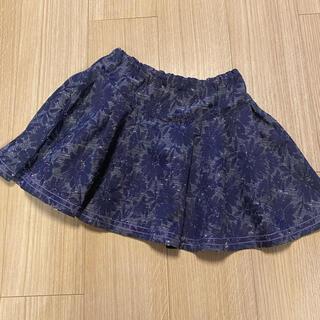 アナスイミニ(ANNA SUI mini)のアナスイミニ ANNA SUI mini✨花柄スカート140cm(スカート)