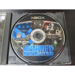 エックスボックス(Xbox)のXBOX メタルウルフカオス(家庭用ゲームソフト)
