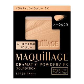 MAQuillAGE - マキュアージュ ファンデーション