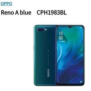 オッポ(OPPO)の新品未開封 OPPO reno a 64gb ブルー(スマートフォン本体)