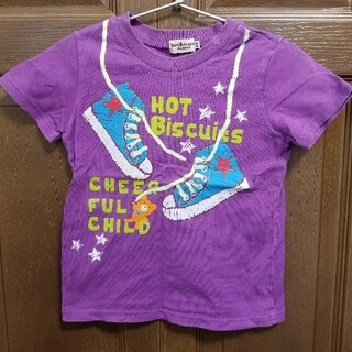 HOT BISCUITS - ホットビスケッツ  スニーカー Tシャツ 100 紫色 紫 パープルビーンズ