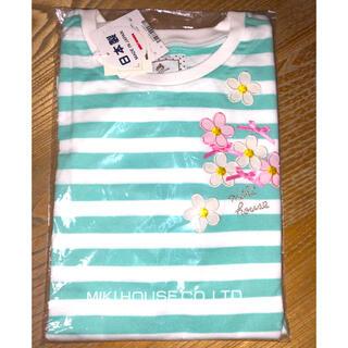 mikihouse - 新品タグ付き ミキハウス ボーダー リーナ 長袖Tシャツ 130