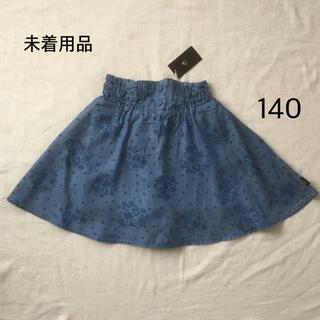 未着用品 エマーブル インパン付きスカート 140