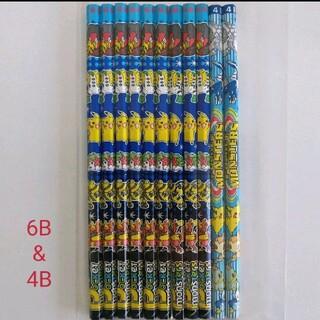 ショウワノート(ショウワノート)のショウワノート かきかた 鉛筆 ポケットモンスター 6B 9本 4B 2本(鉛筆)