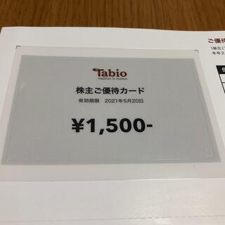 タビオ 株主優待