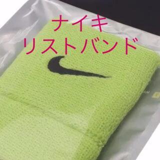 ナイキ(NIKE)の送料込 未使用新品 ナイキ リストバンド 黒 黄色 ボルト NIKE 23(バングル/リストバンド)