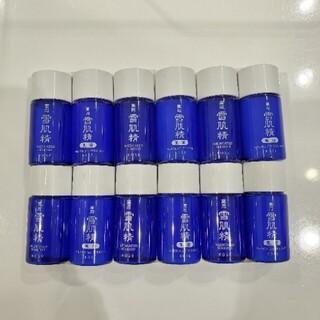 セッキセイ(雪肌精)のKOSE雪肌精化粧水乳液ボトルサンプル(サンプル/トライアルキット)