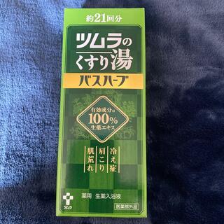ツムラ(ツムラ)のツムラのくすり湯 バスハーブ 210ml  約21回分(入浴剤/バスソルト)