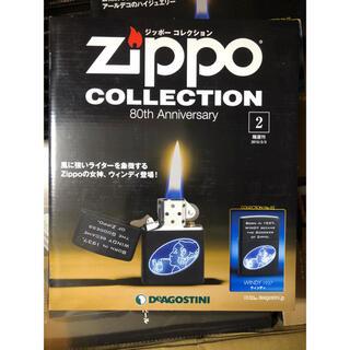 ジッポー(ZIPPO)のジッポー コレクション 2巻 ウィンディ WINDY 1937(タバコグッズ)
