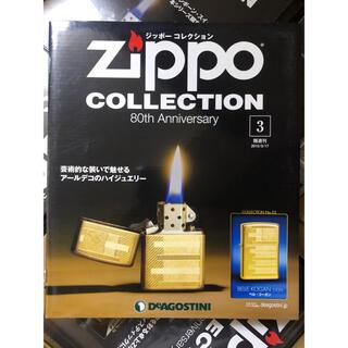 ジッポー(ZIPPO)のジッポー コレクション 3巻 ベル・コーガン BELLE KOGAN 1939(タバコグッズ)