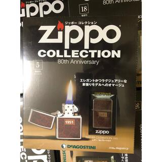 ジッポー(ZIPPO)のジッポー コレクション 5巻 LEATHER CELEBRATION 1951(タバコグッズ)