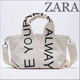 ZARA - 【新品未使用】ZARA テキストミディトートバッグ
