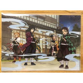 【新品未開封】 鬼滅の宴 特典 A4 クリアファイル(クリアファイル)
