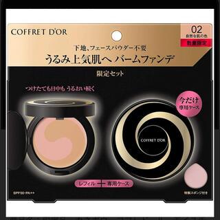 COFFRET D'OR - コフレドール モイスチャーロゼファンデーションUV セットa 02 自然な肌の色