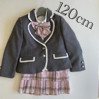 女の子 フォーマル スーツ 入学式 卒園式 120