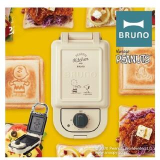 スヌーピー(SNOOPY)のブルーノ ピーナッツ ホットサンドメーカー シングル BOE068 BRUNO(サンドメーカー)