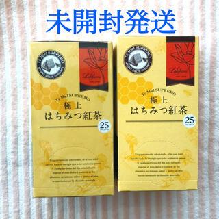 極上はちみつ紅茶 ラクシュミー 2箱(茶)