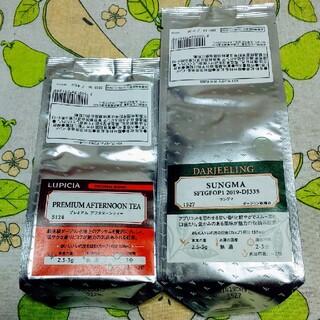 ルピシア(LUPICIA)のルピシア リーフ2袋(茶)