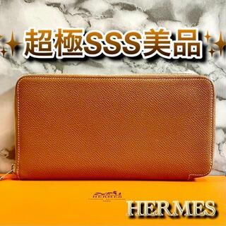 Hermes - ‼️限界価格‼️ HERMES エルメス アザップ シルクイン ジッピー 長財布