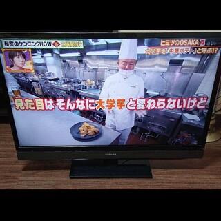 東芝 - TOSHIBA 東芝 液晶カラーテレビ 32S5T 2013年製