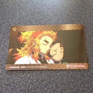 鬼滅の刃 プリマハム ハンバーグ オリジナルカード【煉獄杏寿郎&竈門炭治郎】
