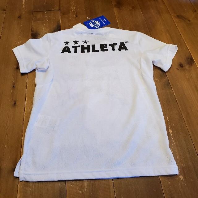ATHLETA(アスレタ)の☆ 新品未使用 ATHLETA サッカー ジュニア メッシュTシャツ ☆  スポーツ/アウトドアのサッカー/フットサル(ウェア)の商品写真
