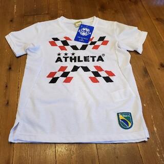 ATHLETA - ☆ 新品未使用 ATHLETA サッカー ジュニア メッシュTシャツ ☆