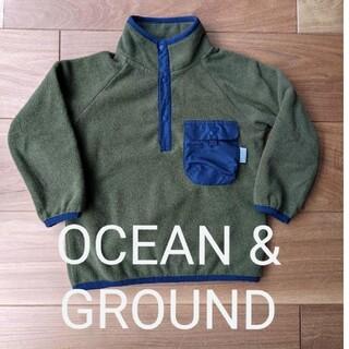 MARKEY'S - OCEAN & GROUND フリース  パーカー